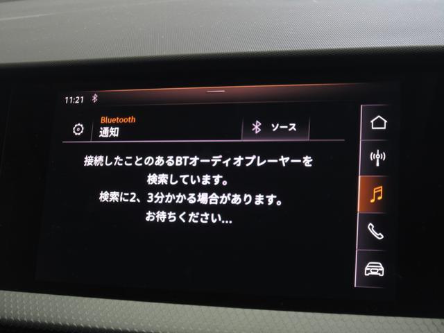 「アウディ」「A1スポーツバック」「コンパクトカー」「東京都」の中古車56