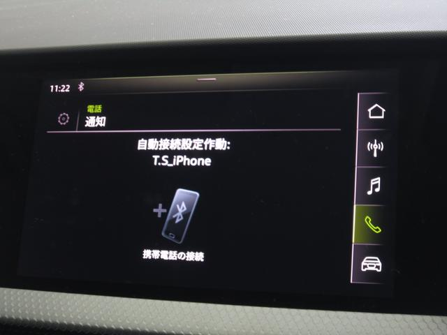 「アウディ」「A1スポーツバック」「コンパクトカー」「東京都」の中古車57