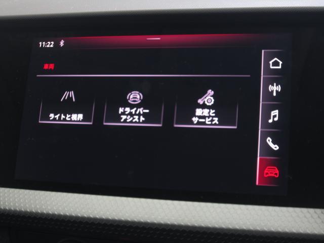 「アウディ」「A1スポーツバック」「コンパクトカー」「東京都」の中古車58