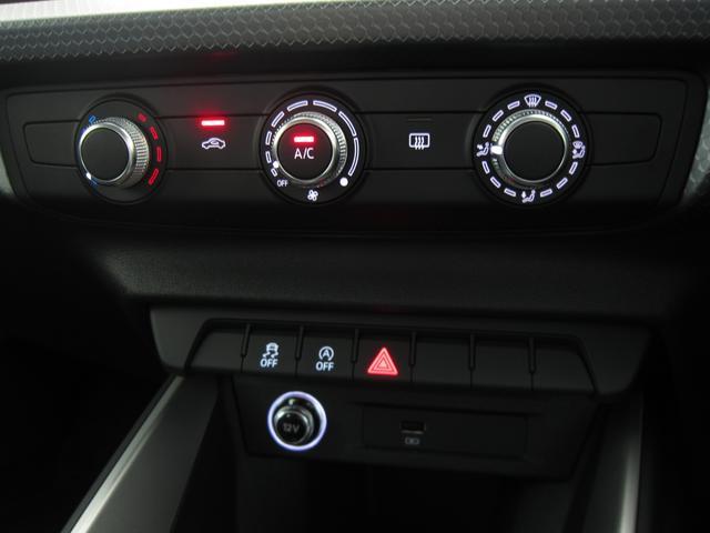 「アウディ」「A1スポーツバック」「コンパクトカー」「東京都」の中古車59