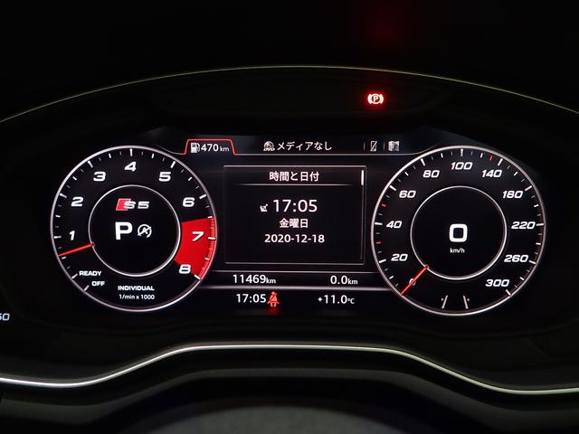 「アウディ」「S5カブリオレ」「オープンカー」「東京都」の中古車11