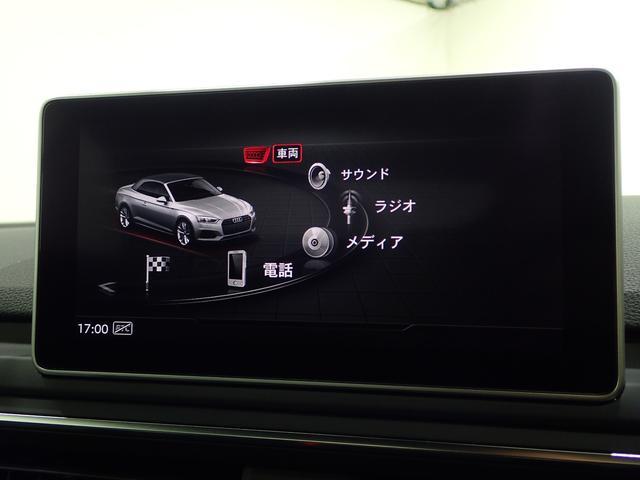 「アウディ」「S5カブリオレ」「オープンカー」「東京都」の中古車12