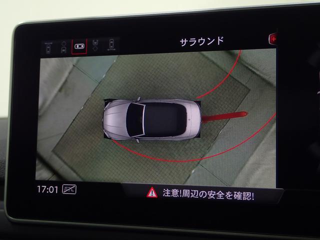 「アウディ」「S5カブリオレ」「オープンカー」「東京都」の中古車13
