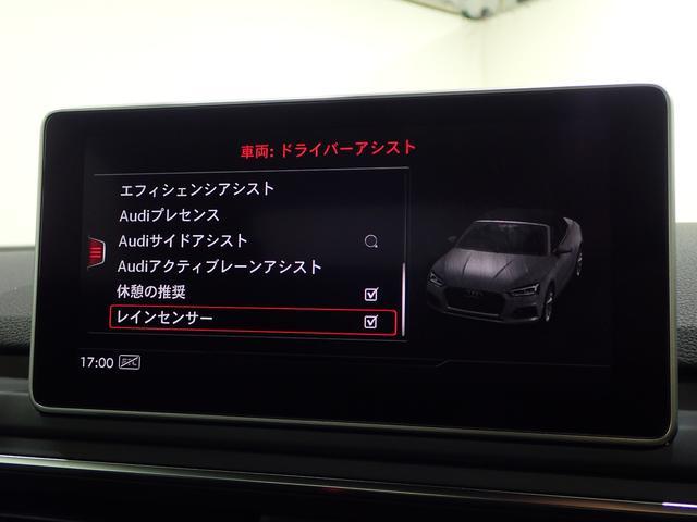 「アウディ」「S5カブリオレ」「オープンカー」「東京都」の中古車60