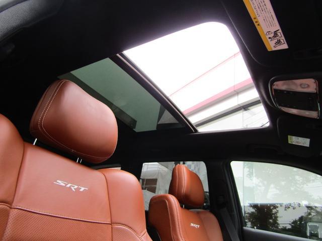 光触媒による画期的な除菌・消臭剤【東芝・ルネキャット】もご用意しております!新しくお乗り頂くお車のリフレッシュとしてもお勧めです!