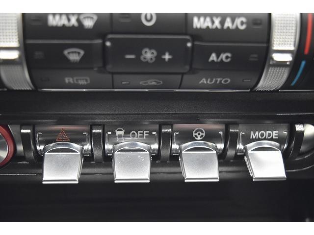 カリフォルニアスペシャルパッケージ 5.0L-6MT カリフォルニアスペシャルパッケージ シートヒーター&ベンチレーション APPLEカープレイ&アンドロイドオ-ト セレクタブルドライブモードセレクト 純正19インチアルミホイール(11枚目)