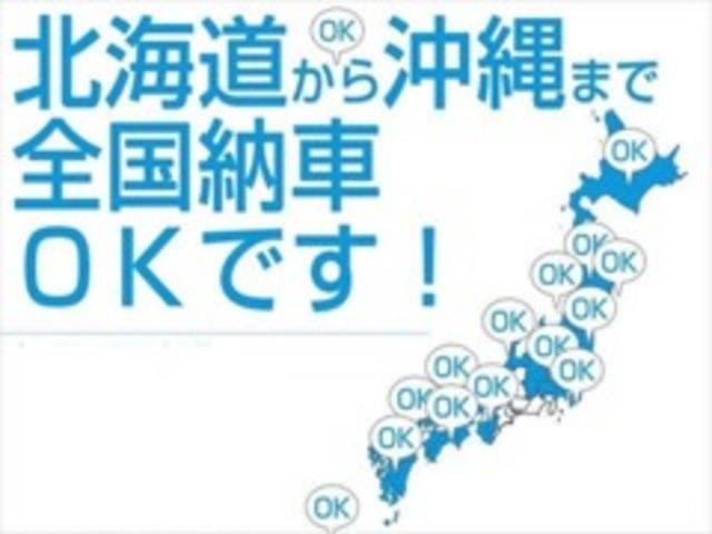 「ベントレー」「ベントレー コンチネンタル」「オープンカー」「神奈川県」の中古車20