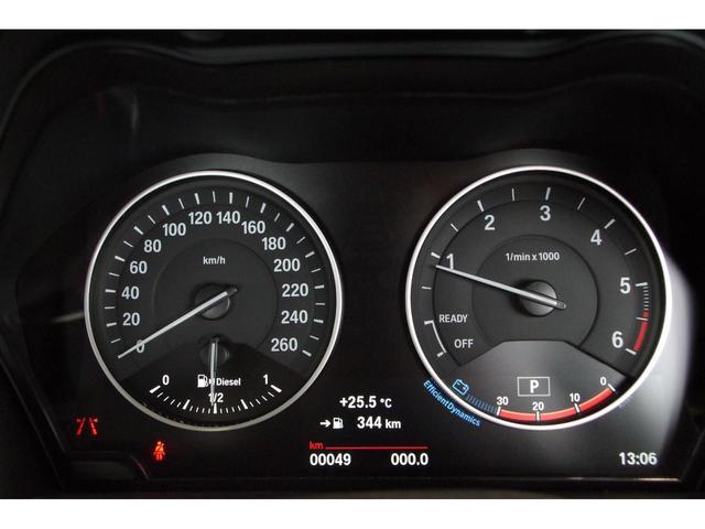218d xDriveアクティブツアラー Mスポーツ(11枚目)