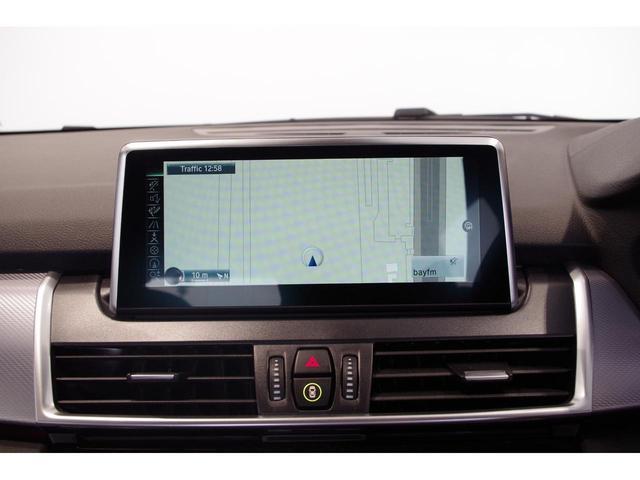 218d xDriveアクティブツアラー Mスポーツ(14枚目)