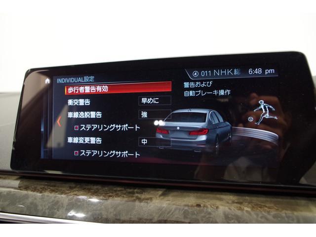 523i Mスポーツ ACC イノベーションPKG(10枚目)