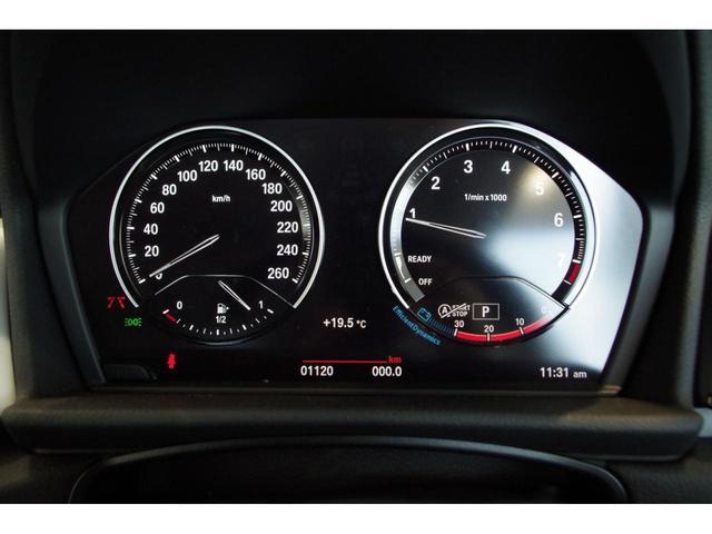 ★ご興味頂けましたら、BMWプレミアムセレクション新習志野にいつでもお気軽にお問い合わせ下さい。★