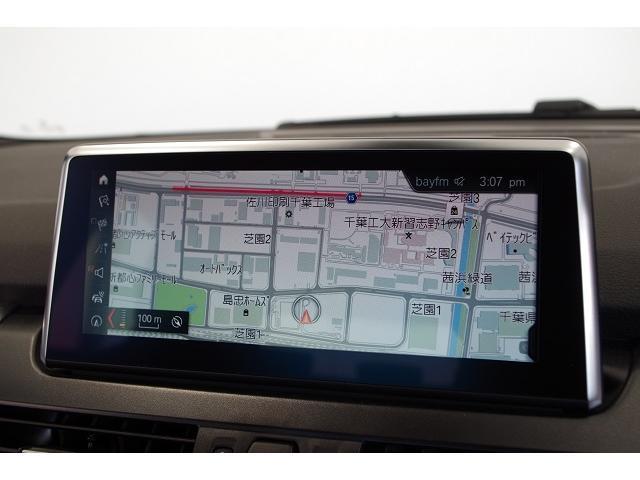 218d xDriveアクティブツアラー Mスポーツ(12枚目)