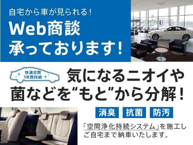 523i Mスポーツ イノベーションパッケージ(2枚目)