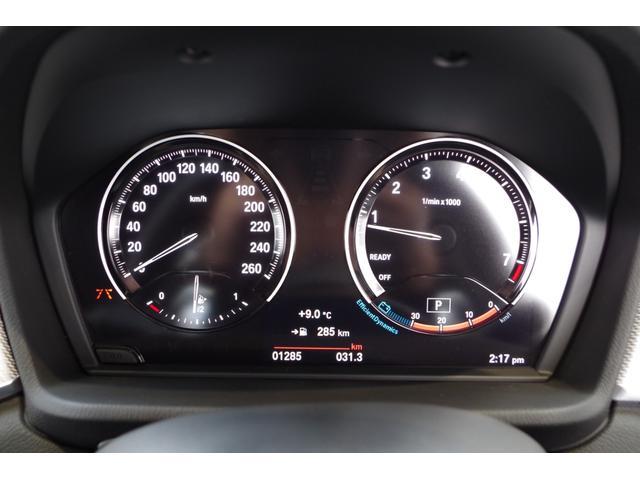 「BMW」「BMW X1」「SUV・クロカン」「千葉県」の中古車12