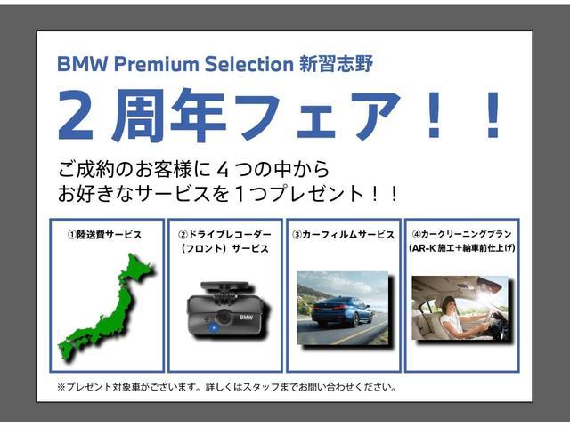 523i Mスポーツ イノベーションPKG ACC(3枚目)