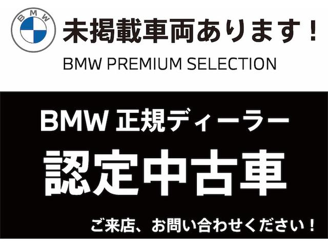「BMW」「i8」「クーペ」「千葉県」の中古車2