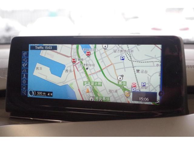 「BMW」「i8」「クーペ」「千葉県」の中古車14