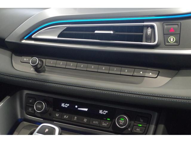 「BMW」「i8」「クーペ」「千葉県」の中古車16