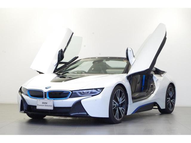 「BMW」「i8」「オープンカー」「千葉県」の中古車9