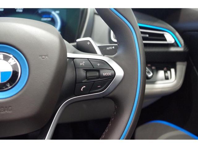 「BMW」「i8」「オープンカー」「千葉県」の中古車15