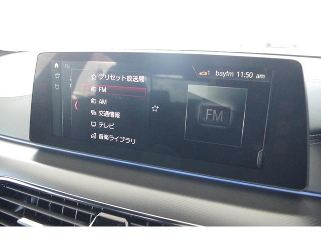 「BMW」「M5」「セダン」「千葉県」の中古車19