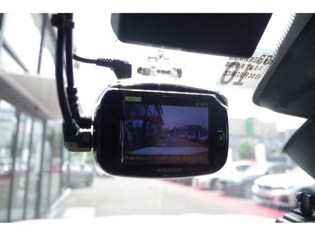 M40d M40d(5名)専用21AW 黒本革 ACC フルセグTV ETC リアシートアジャストメント 全方位カメラ 電動テールゲート アダプティブLEDヘッドライト ドラレコ(23枚目)