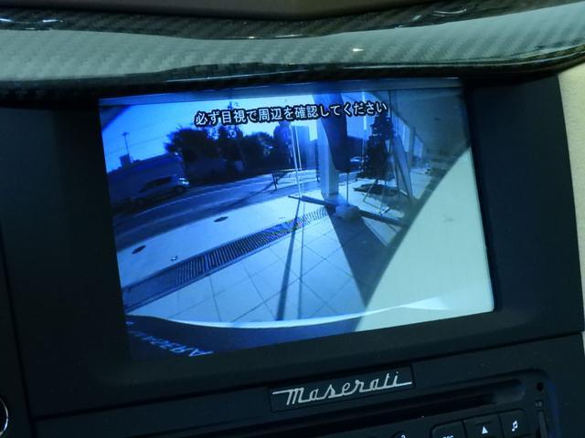 「マセラティ」「マセラティ グラントゥーリズモ」「クーペ」「東京都」の中古車9