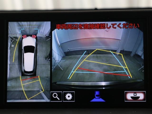 「レクサス」「NX」「SUV・クロカン」「東京都」の中古車6