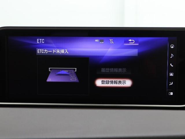 RX300 バージョンL サンルーフ 革シート ワンオーナー(11枚目)