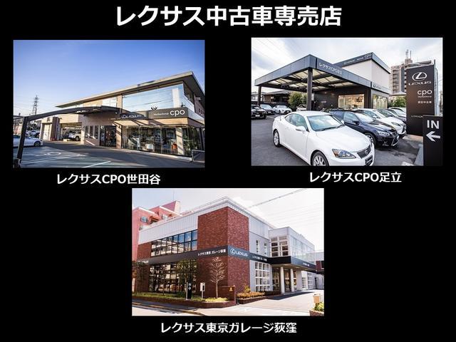 【レクサス中古車専売店】レクサスCPO世田谷・レクサスCPO足立・レクサス東京ガレージ荻窪の3店舗は中古車専売店舗となっております。LTPO・CPOを取扱っておりますので、お気軽にご来店くださいませ。