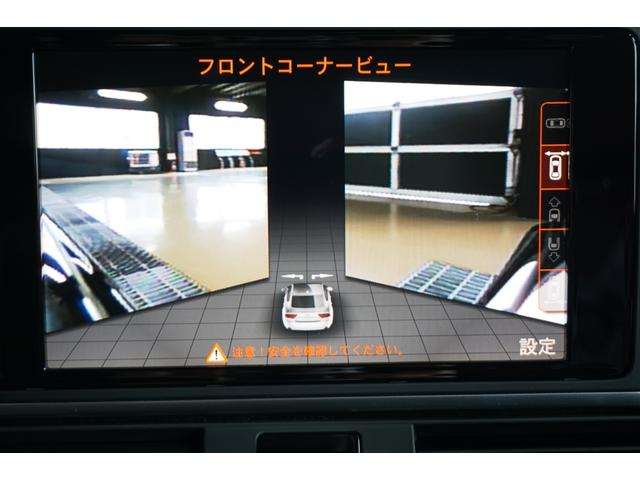 「アウディ」「A7スポーツバック」「セダン」「北海道」の中古車13
