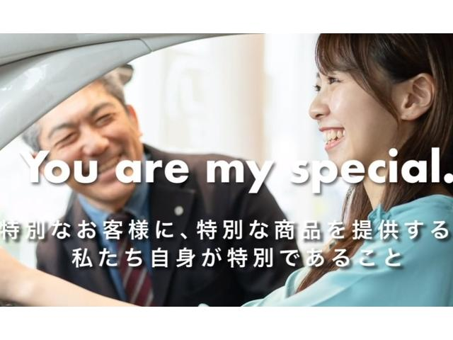 特別なお客様に特別な商品を提供する私たち自身が特別であること