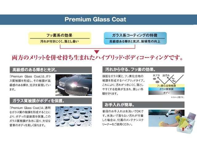 GTライン ブルーHDi アイドリングストップ スマートキー 新車保証付 パワーシート サンルーフ(35枚目)