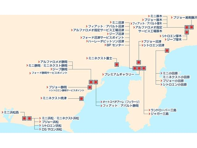 GT ブルーHDi 新車保証 デジタルメーター(31枚目)