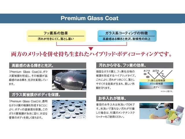 GT ブルーHDi 新車保証 デジタルメーター(34枚目)