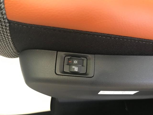 キュイール アイドリングストップ クリアランスソナー 特別仕様車 シートヒーター 新車保証継承 カープレイ スマートキー バックカメラ ソナー ワイヤレスチャージャー(3枚目)