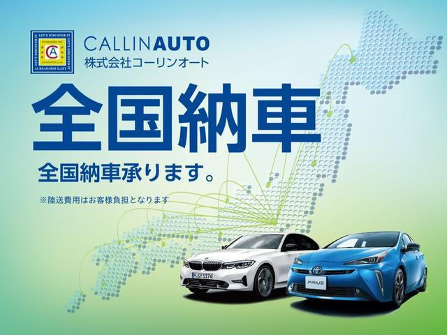 「メルセデスベンツ」「Mクラス」「SUV・クロカン」「千葉県」の中古車42