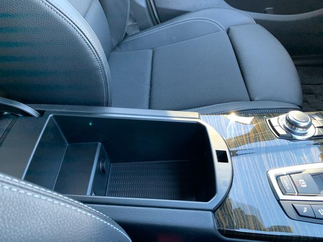 「BMW」「BMW X3」「SUV・クロカン」「千葉県」の中古車40