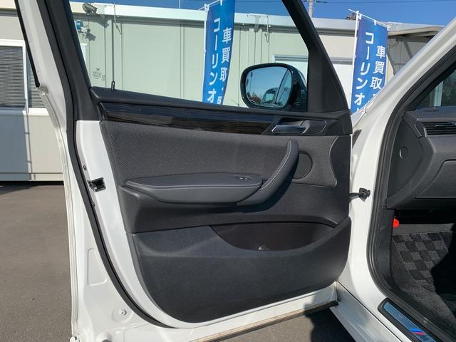 「BMW」「BMW X3」「SUV・クロカン」「千葉県」の中古車49