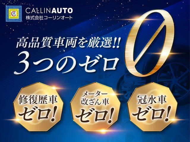 「BMW」「BMW X3」「SUV・クロカン」「千葉県」の中古車53