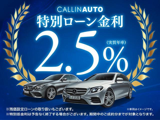 「BMW」「BMW X3」「SUV・クロカン」「千葉県」の中古車55