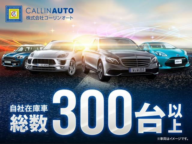 「BMW」「BMW X3」「SUV・クロカン」「千葉県」の中古車58