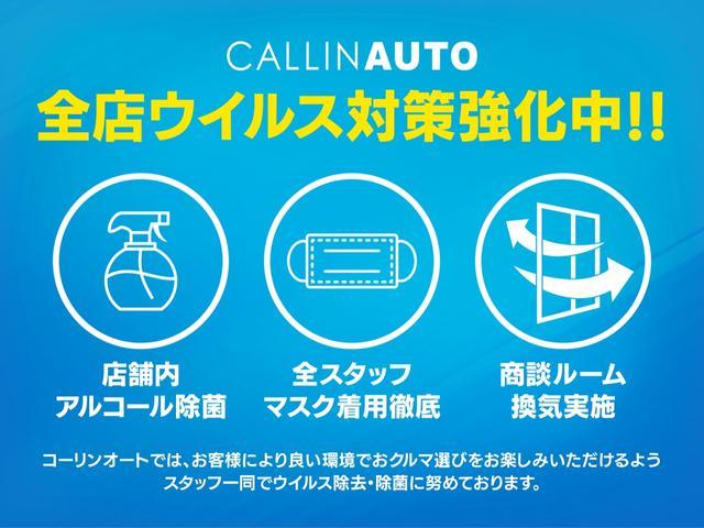 「BMW」「BMW X3」「SUV・クロカン」「千葉県」の中古車60
