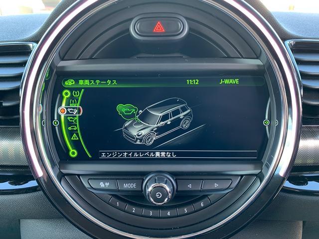 「MINI」「MINI」「ステーションワゴン」「千葉県」の中古車41