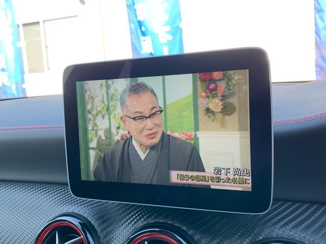 「その他」「メルセデスAMG」「コンパクトカー」「千葉県」の中古車48