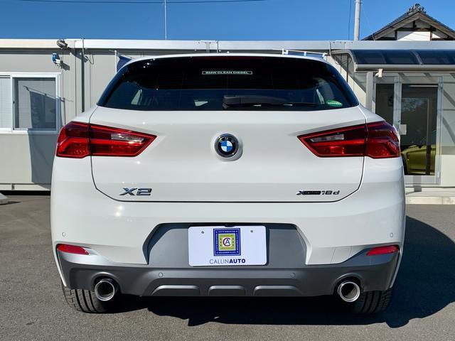 「BMW」「BMW X2」「SUV・クロカン」「千葉県」の中古車3