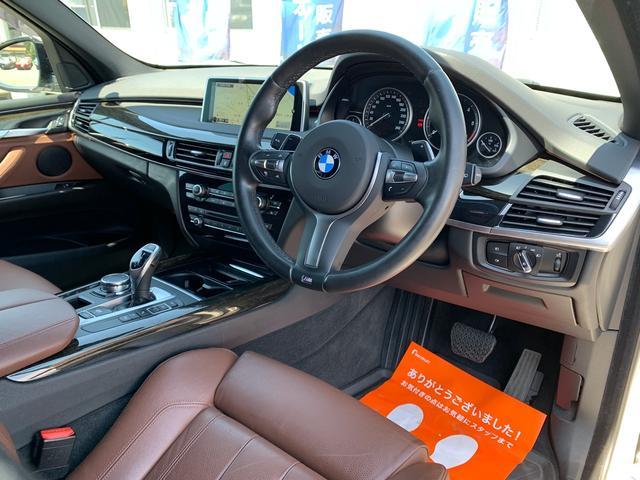 「BMW」「X5」「SUV・クロカン」「千葉県」の中古車10