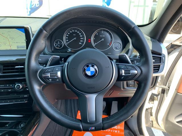 「BMW」「X5」「SUV・クロカン」「千葉県」の中古車14