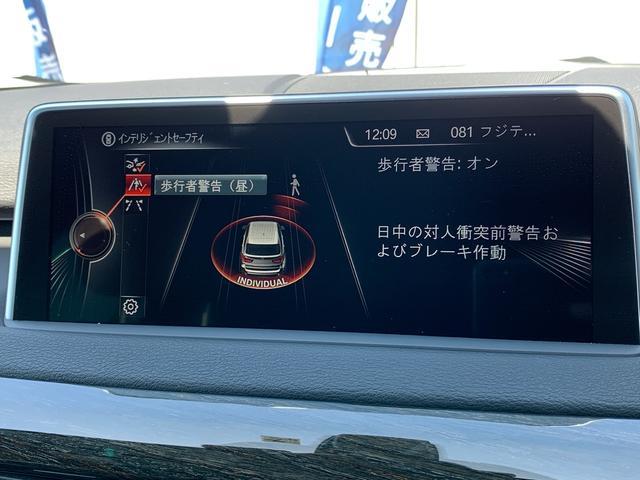 「BMW」「X5」「SUV・クロカン」「千葉県」の中古車31