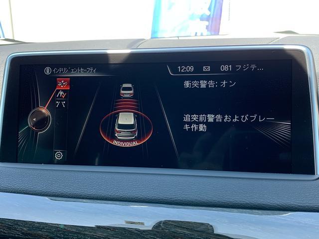 「BMW」「X5」「SUV・クロカン」「千葉県」の中古車32